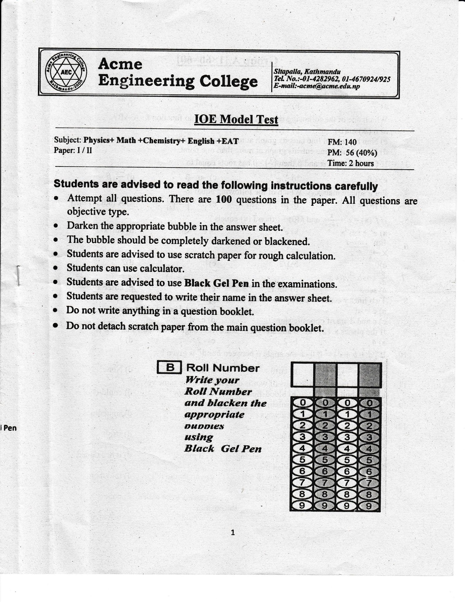 pulchowk engineering college entrance model question